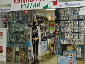 Купальники Италии - магазин купальников и аксессуаров