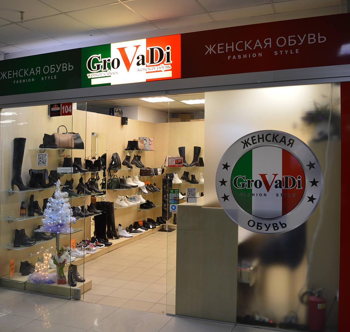 GroVaDi - магазин женской обуви