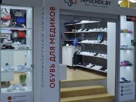 Tapochek - магазин на 2-м этаже в павильоне №109