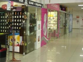 Avon-tut.by  - магазин косметики и парфюмерии