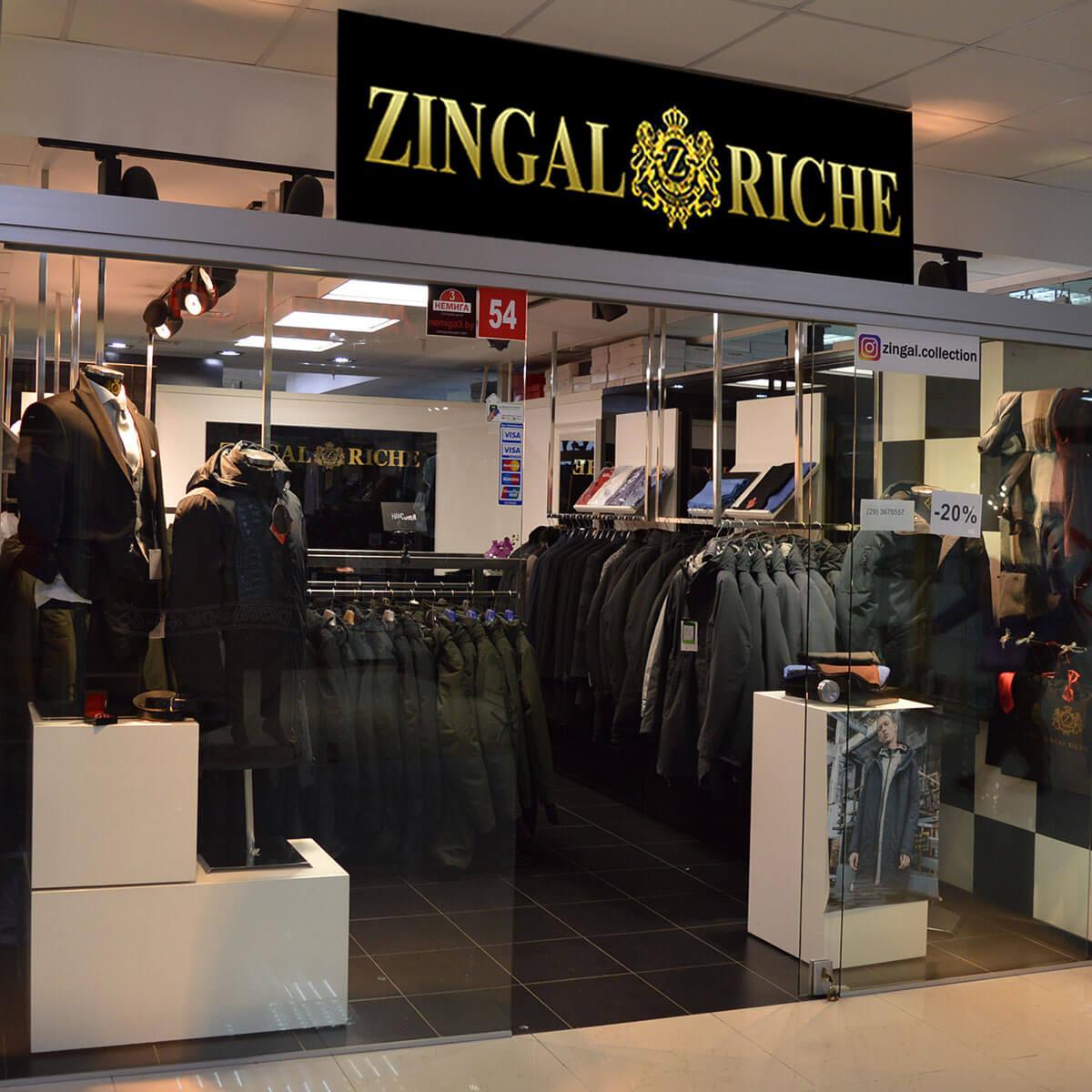 «Zingal Riche» на 2-м этаже в павильоне №54 в Торговом Центре Немига 3, г. Минск