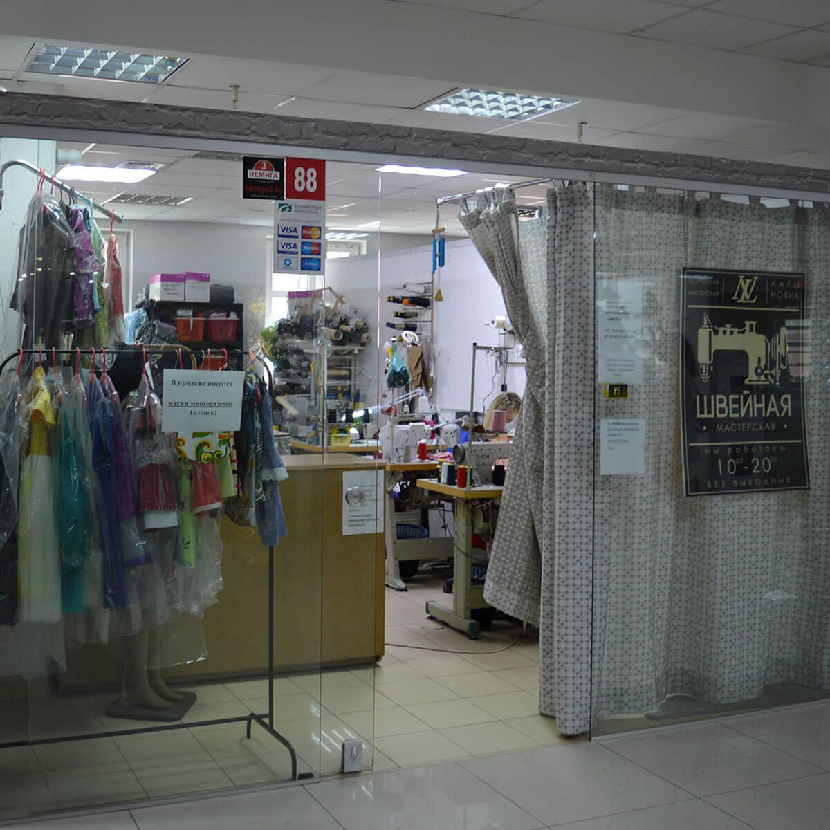 Швейная мастерская Лары Новик и ремонт одежды -  2-й этаж Торгового Центра 8