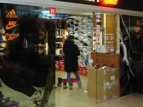 """магазин """"Спорт Плюс"""" в Торговом Центре «Немига 3»"""