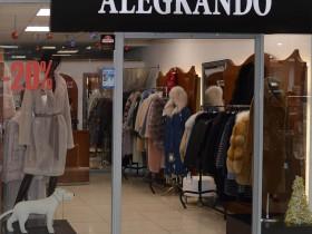 магазин меховых изделий «ALEGRANDO» в Торговом Центре «Немига 3» на 3 этаже в павильоне №34