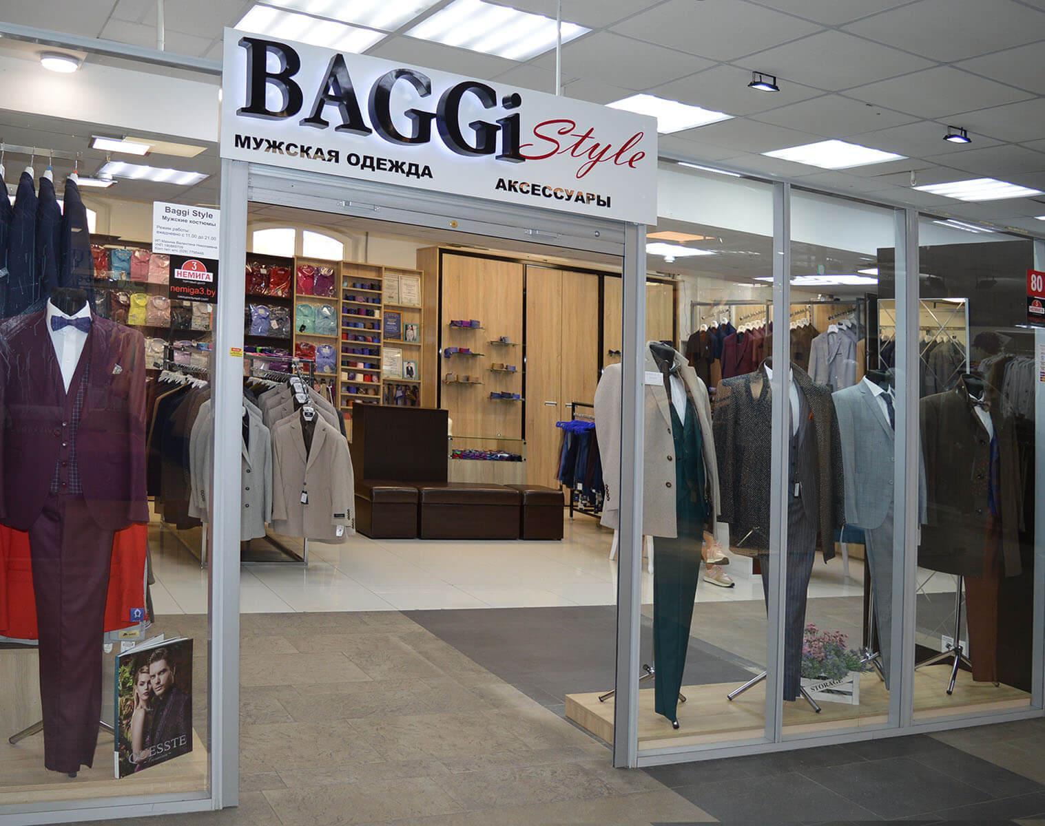 «Baggi Style» - магазин мужской одежды и акскссуаров на 3-м этаже в павильоне №89