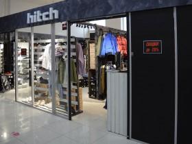 HITCH - мужская современная одежда и обувь в Торговом Центре на 3-м этаже в павильоне №9, 10