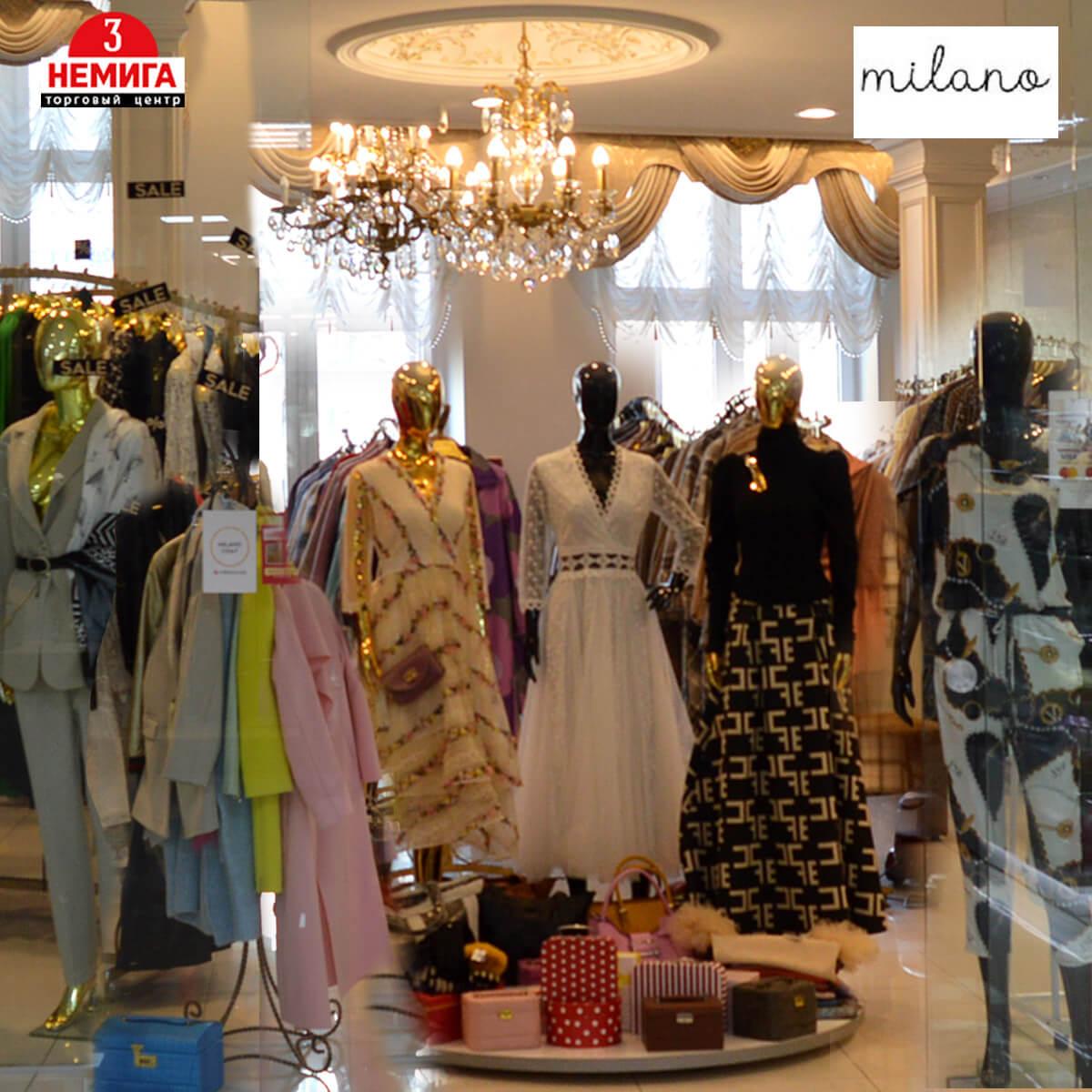 «Milano coat» приглашает за дизайнерским пальто в Торговый Центр «Немига 3»