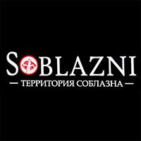 SOBLAZNI - Территория Соблазна - магазин эротического белья и одежды - Торговый Центр НЕМИГА 3, г. Минск