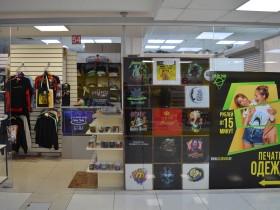 студия печати на одежде, сумках и кружках - ColorVoid в Торговом Центре «Немига 3»