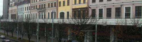 АРЕНДА Офисов в торговом центре на  5 этаже