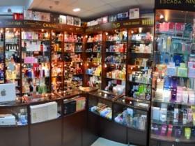 "парфюмерия и косметика в магазине  ""100 Ароматов"""