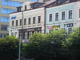 торговый центр Немига 3 - кафе ЭскимоскисС